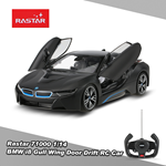 R/C 1:14 BMW i8 Open door